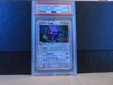Pokemon Japanese 2006 Miracle Crystal 1st ED Exploud EX PSA 10 GEM MINT HOLO