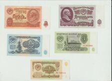 RUSSIA  FIVE  NOTES   1961