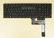 for ASUS G750JW G750JX G750JY G750JZ KEYBOARD Arabic & French Clavier No Frame