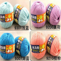 New 50g Knitted Sweater Soft Wool Cashmere Handcraft Yarn Baby Worsted