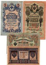 IMPERO DI RUSSIA LOTTO DI 4 RARE BANCONOTE DA 1 - 3 - 5 E 10 RUBLI DEL 1898/1909