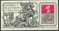 """Great Britain-London Festival of Stamps """"Business Design Centre"""" Opt  mnh-2010"""
