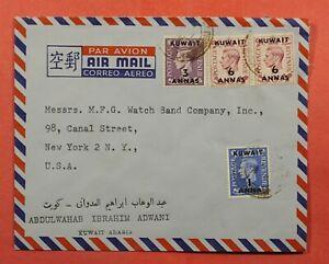GB KUWAIT OVERPRINT AIRMAIL TO USA
