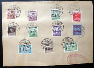 HUNGARY Serbian Occupation OPT's (11) Used with PECS Hand Stamp CX890
