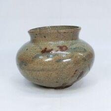 B808: Real old Joseon (Korean) porcelain vase with RARE cinnabar glaze.