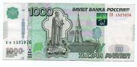 RUSIA 1997 modificado 2010  1000  rublos  circulado buen estado serie EO Ref.190
