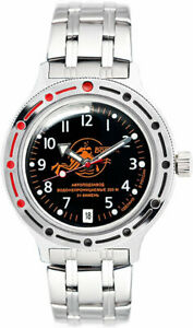 Vostok Amphibian 420380 Watch Scuba Dude Military Diver Russian Automatic