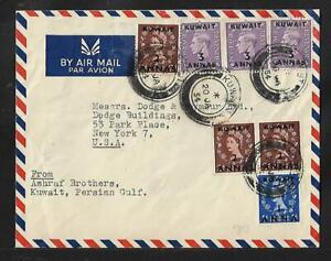 KUWAIT TO USA AIR MAIL MULTIFRANKED COVER 1954