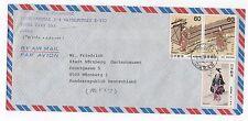1984 JAPAN Air Mail Cover OSAKA To NÜRNBERG GERMANY Takahashi