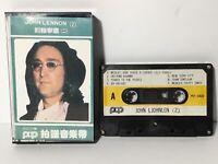 Rare JOHN LENNON - Chinese - CASSETTE TAPE - Beatles