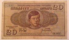 BANCONOTA JUGOSLAVIA. 20 Dinara. DATATO 1936