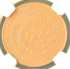 1907 CHINA Empire 10 Cent Copper Dragon Coin NGC MS 64 BN