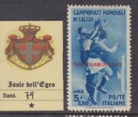 ITALY  EGEO Football 5Lire Sassone n. 79 MH* cv 140$. super centered