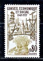 TIMBRE FRANCE  N° 1957  CONSEIL SOCIAL ECONOMIQUE   NEUF SANS CHARNIERE