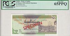 SUDAN 25 DINARS 1992 P-53bs SPECIMEN TYPE A . GEM UNC 65 PPQ */*