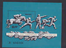 Russia 1977 Olympic Sports 2nd Ser Mini Sheet MS4689 Fencing Horse Jumping MNH