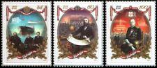 1242 - Latvia - 2011 - 100 Anniversary of Latvian Republic - 3v - MNH Lemberg-Zp