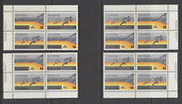 CANADA #759-760 14¢ XI Commonwealth Games Running Match Set Plate Blocks MNH