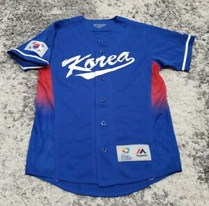 Korea 2017 World Baseball Classic - Blue & Red Majestic Jersey YOUTH SIZE LARGE