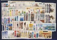 PR China 1996 Complete Year   set  of 99v plus 4 M/S MNH