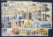 PR China 1996 Complete Year   set  of 99v plus 4 M/S MNH