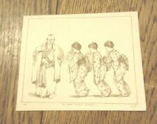 More details for antique christmas greeting card j w & co japanese girls go away there's girls