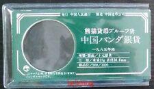 original box and COA for China 1985 panda 27g silver coin