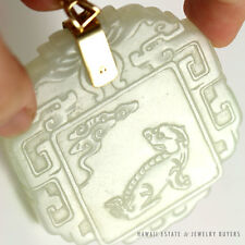 Important 19C Chinese Mutton Fat White Jade Carved Yellow Gold Large Pendant