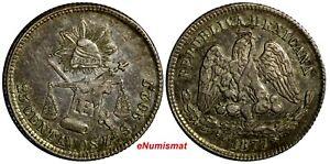 MEXICO Silver 1877 ZS S 25 Centavos Mintage-350,000  Zacatecas Mint KM#406.9 (6)