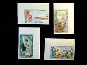 LAOS IMPERF Stamp Set Scott 104-107 MNH Hard to Find
