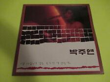 PARK JOO YEON LP EX SOUTH KOREA KOREAN KPOP K-POP