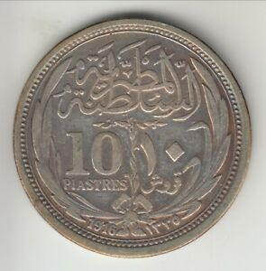 AH1335//1916 Egypt silver 10 piastres, Sultan Hussein Kamil, KM-319 (EG2)