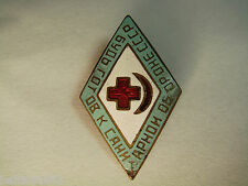 Soviet Enamel Pin Badge Russia USSR Be Ready to Sanitary Defense * 830