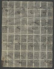 Nepal 1917-30 1/2a black sheet of 64 used with 6 tete-beche SG 34a£687.00
