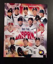 Major League Baseball STARS FROM JAPAN 8x10 PHOTO