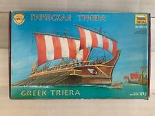 Zvezda 1/72 Greek battleship Greek Triera model Vintage complete