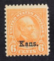 SCOTT # 664   -  SIX CENT KANSAS OVERPRINT GARFIELD STAMP  -  OG  -  NH  -  MINT