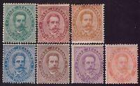 REGNO 1879 - n. 37/43 UMBERTO I NUOVI TL € 1.250/2.500