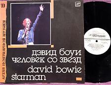 DAVID BOWIE - LP -  Starman = Человек Со Звезд  - 1989  Мелодия - USSR EDITION