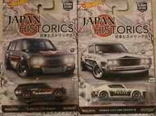 Hot Wheels Japan Historics 1 '71 datsun 510 wagon, Skyline set