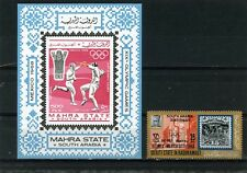 ADEN 1968 SUMMER OLYMPIC GAMES MEXICO SET OF 1 STAMP & S/S MNH