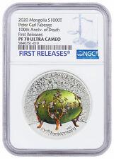 2020 Mongolia Fabergé Egg 100th Annv UHR 2 oz Silver Gilt NGC PF70 FR SKU60501