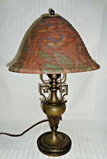 Beautiful Little Signed Pairpoint Desk Or Bedroom Lamp W/ Reverse Painted Lovebi