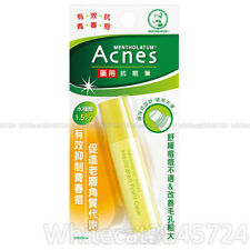 [605058] MENTHOLATUM ACNES MEDICATED POINT CLEAR TREATMENT