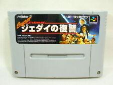Super Famicom SUPER STAR WARS Return of the Jedi Nintendo Cartridge Only sfc