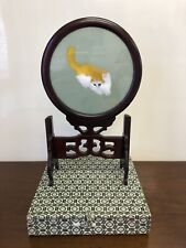 VINTAGE CHINESE SHU EMBROIDERY SILK 2 SIDED SCREEN CAT AND GRASSHOPPER