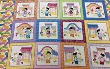 Festival des lanternes-Geisha Girl Tissu Panneau 100% coton - 112 cm x 60 cm environ.