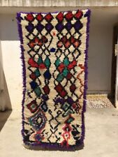 "Vintage Moroccan Azilal Handmade Rug M40 Wool Berber Tribal 5ft 3"" x 2ft7"""