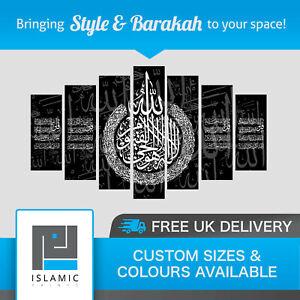 Islamic Canvas Wal Art Quran Ayah Kursi 4 Qul Arabic Calligraphy 7 Panel Print