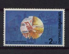 Thailand 1995 SG#1797 National Auditing MNH